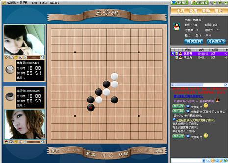 qq桌球游戏_QQ游戏2009我最闪亮--最新特性详解