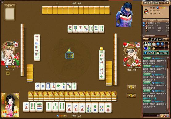 麻将游戏牌桌背景素材